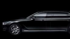 문재인 대통령의 차는 EQ900..방탄기능 추가해 대당 6억원