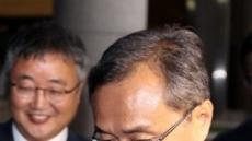 신임 헌법재판관에 유남석 지명…임기 1년짜리 소장 나올까