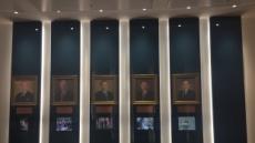 [어떻게 생각하십니까]역사박물관엔 '전 대통령 박근혜' 초상화가 없다?