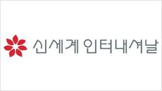 신세계인터내셔날, 패션업계 최초 동반성장아카데미 개최