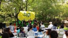 종로구, '2017 책 읽는 종로 도서관 축제' 개최