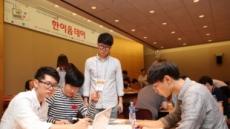 ICT 분야 블라인드 채용에 '공모전 참가' 등 도움 된다