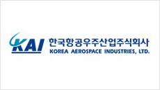 한국항공우주, 거래 재개 첫날 15%대 급등