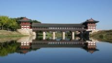 '제14차 세계유산도시기구 총회' 오는 31일 경주서 개막