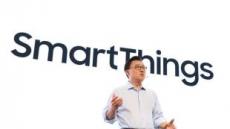 """""""모든 서비스 하나로 연결·공유""""  삼성, loT·AI'미래청사진'내놨다"""