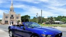 괌 자유여행, 겨울 성수기 대비해 렌트카 미리 예약하는 게 유리