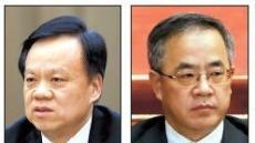 [시진핑 2.0 시대] 천민얼·후춘화 동반탈락說…후계자 보류 권력기반 강화