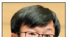 재벌개혁 속도전 밝힌 공정위…내부사찰은?