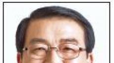 농협생명 'ICMIF AOA' 이사사로