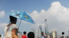 중국 3분기 성장률 6.8%…6분기 만에 '주춤'
