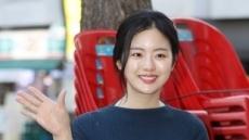 한지우, 3살 연상 대기업 연구원과 11월 결혼