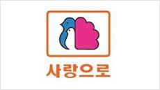 [단독][권력기관 재취업②]경찰간부들, 부영주택 임원으로 '무더기 취업'