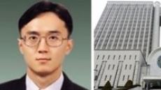 어버이연합 추선희 영장 기각…오민석 판사는 누구?