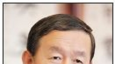 허창수 회장, 남촌재단에 51억 출연