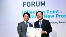 수도권매립관리공사, 대한민국 지식대상 행안부장관상 수상