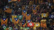 '독립논란' 스페인 카탈루냐 지역…15% 관광 감소