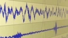 제주시 고산 북북서쪽 39㎞ 해역서 규모 2.7 지진…별다른 피해 없어