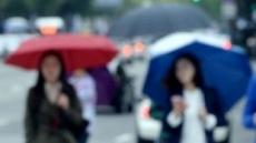 [22일 날씨] 전국 곳곳 비…태풍 '란' 영향, 동해남부 풍랑특보