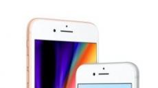 사전예약 5일 앞으로...'아이폰8' 한국 출격 채비