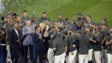 휴스턴, 양키스 누르고 12년만에 월드시리즈 진출