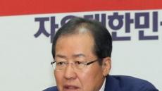 朴 나오자 또 싸우는 한국당 사람들