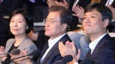 """'공약 불이행'…文 """"신고리 공사재개, 대승적 수용해달라"""""""