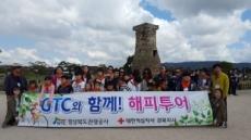 경북도관광공사, 안동지역 자녀 초청 문화체험투어 실시