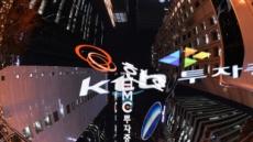 증권사 수수료 대전…평생 '공짜' vs. 역발상 '인상'