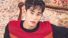 """김수현, 오늘(23일) 현역 입대…""""조용히 간다"""""""