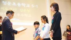 화재보험協 '불조심 어린이마당' 우수 18개 학급·지도교사 시상