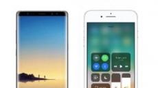 갤럭시노트8, 아이폰8 구매 시 삼성노트북5, PS4 증정