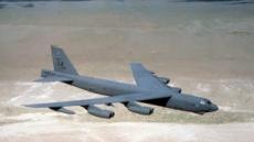 美 B-52 폭격기, 냉전 종식 후 처음 '24시간' 비상출격 태세 준비