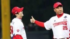 양현종 경기중 스마트워치 착용 의심…MLB 였으면 벌금