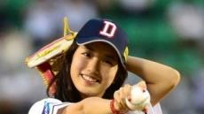 한국시리즈 4차전 시구 '국민여동생 수지'가 맡는다