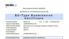 유콘시스템, 국내최초 공간정보용 드론 CE인증 획득