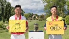 중국 아마추어 남자 골프, 아시아 최강 등극, 한국은...