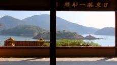 유네스코가 밝힌 한국 새 기록유산의 세계적 가치