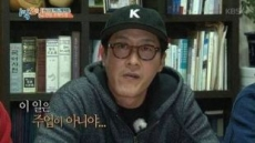 """김주혁 1박2일 하차이유 """"내 주업이 아니야""""…스태프 오열"""