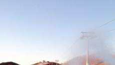 단풍 위 흰눈, 하이원 스키장 시범 제설, 절경 연출