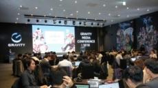그라비티, '라그' IP 글로벌 확장 나선다