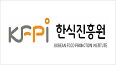 '한식진흥원' 새 출발…한식재단서 개명