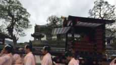 일본 마을 주민 한복 입고 웃음꽃…조선통신사 재연 축제