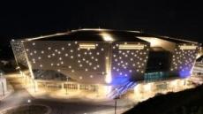 [평창올림픽 G-100] ICT 강국답게…평창은 '스마트 올림픽'