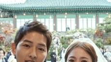 송혜교 송중기 결혼식, 한한령 대중문화 분야 풀리는 신호탄?