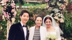 '송송커플' 결혼식…장쯔이 등 스타 대거 참석