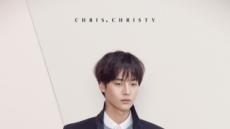 '양세종 효과'?…남성복 '크리스 크리스티', 인기 급상승