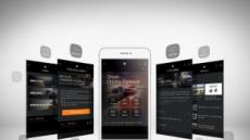 BMW 코리아, 실시간 예약 서비스 앱 'BMW 플러스' 출시