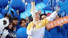 한국 동계스포츠의 현재와 미래가 함께 달렸다.