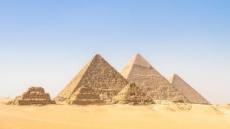 피라미드속 '비밀 공간' 찾았다