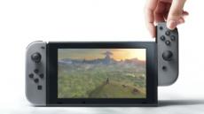 돌풍 '닌텐도 스위치' 오늘부터 500대 한정 예약판매
